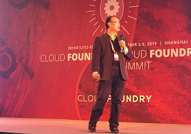 cloud-foundry-summit-asia-2015-anchora