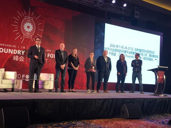 cloud-foundry-summit-in-shanghai-2015-speakers