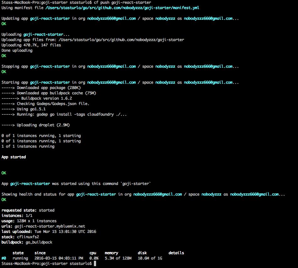 deploying-a-goji-app-with-postgresql-to-ibm-bluemix